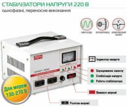 ЭЛИМ Украина СНАП-500