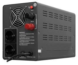 Volter UPS-2000