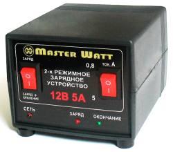 Master Watt АЗУ 0.8-5А 12В
