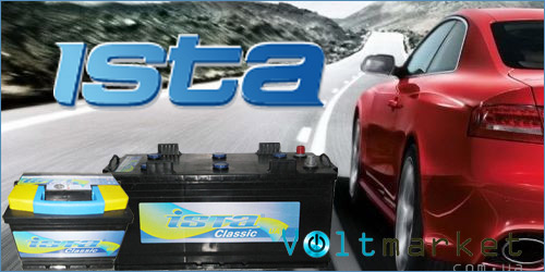 Стартерные автомобильные аккумуляторы ISTA класса «Стандарт»