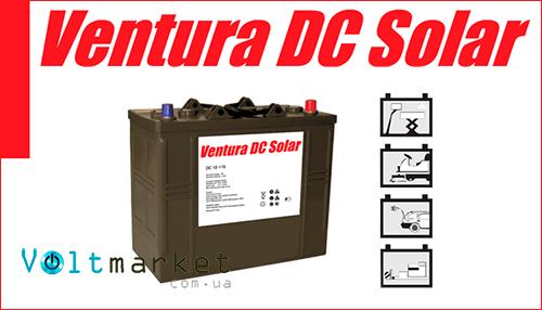 Аккумуляторы Ventura DC Solar